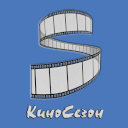 КиноСезон