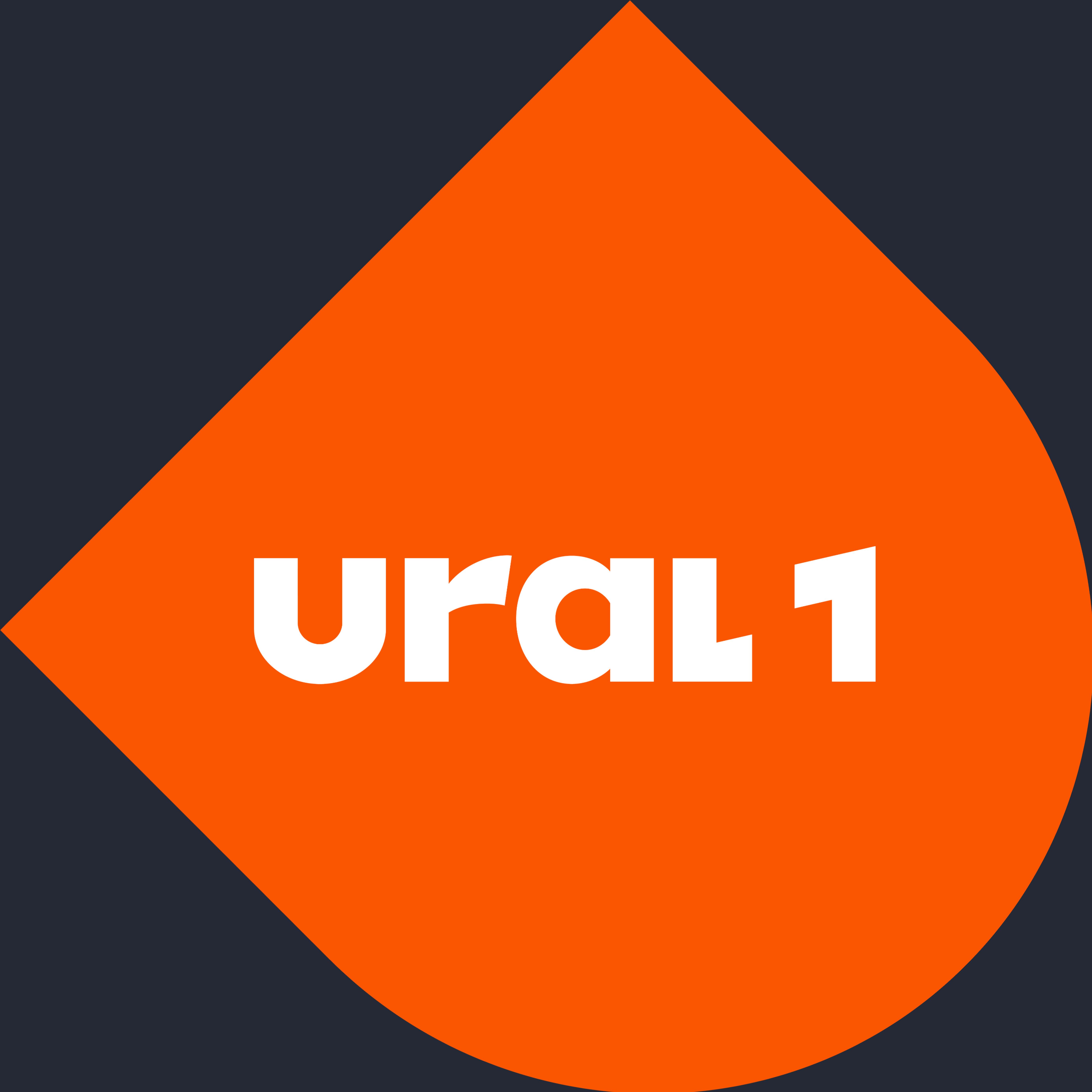 URAL1 (Челябинск)