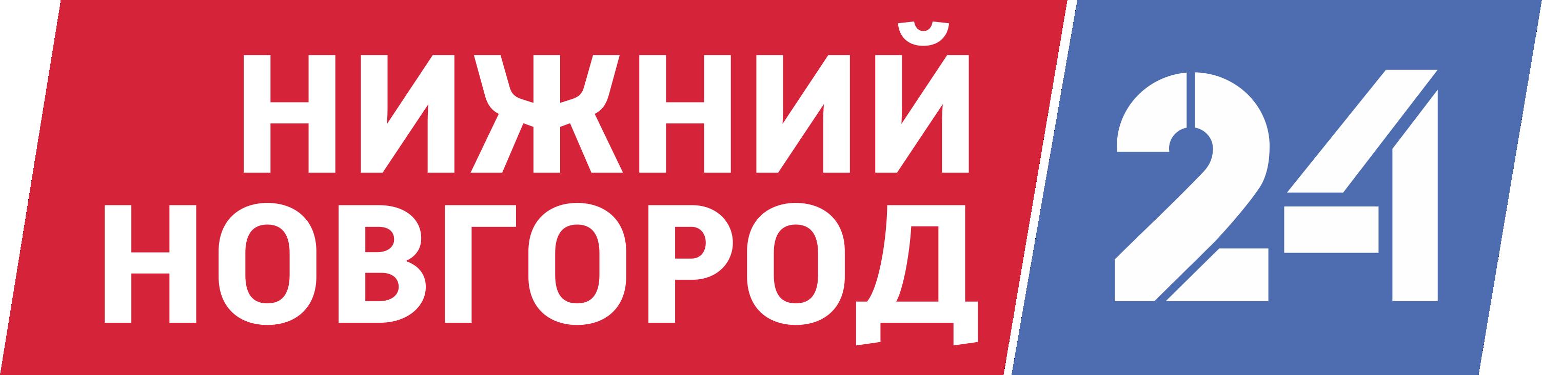 Нижний Новгород 24